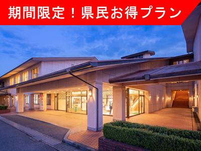 【期間限定】今だけ5,000円OFF!!夕食は『初夏の和洋会席または、BBQが選べるプラン』♪